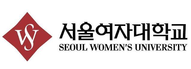 「seoul women university logo」の画像検索結果